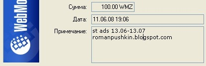 [last_payment[4].jpg]