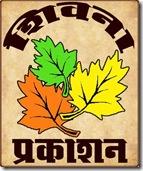 shivna logo copy
