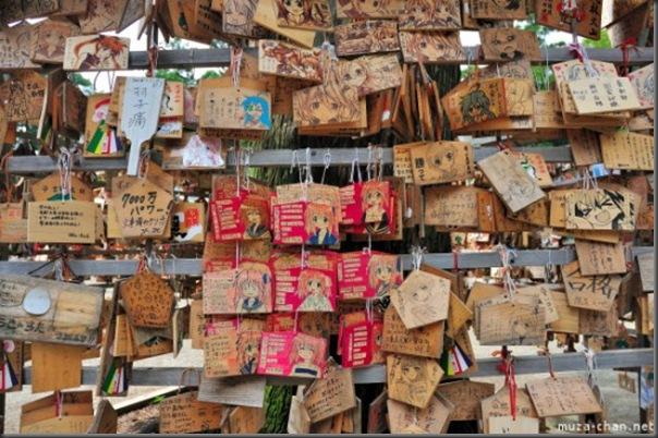 A tradição anime Shinto no Japão (9)