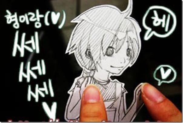 Personagens animados de cortes em papel (19)
