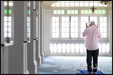 طريقة الصلاة بما تحفظ
