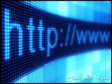 أسباب إدمان الإنترنت
