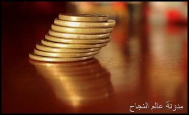 لغز العملة الخفيفة !