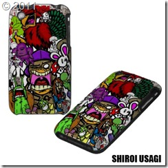 iphone4case