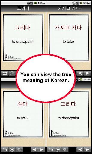 500 Most Useful Korean Verb +