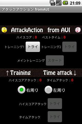 AttackAction fromAUI