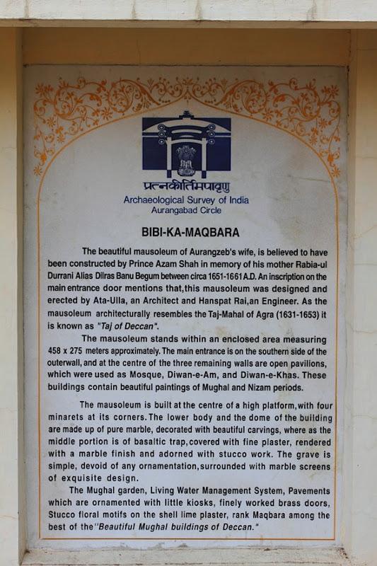 About Bibi-Ka-Maqbara, Aurangabad