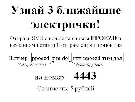 http://lh4.ggpht.com/_Xlyidh8v1qo/TO_9a0m5TiI/AAAAAAAAABQ/Qca0a0xqCKs/Electron.jpg