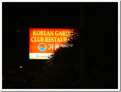 Pinkie Lollipop Korean Garden Club Restaurant Johor Bahru