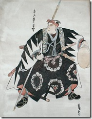 samurai-kseniya-nelasova