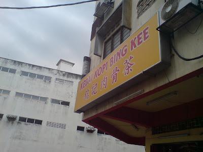Bak Kut The @ Kedai Kopi Bing Kee, Jalan Loke Yew, Kuala Lumpur