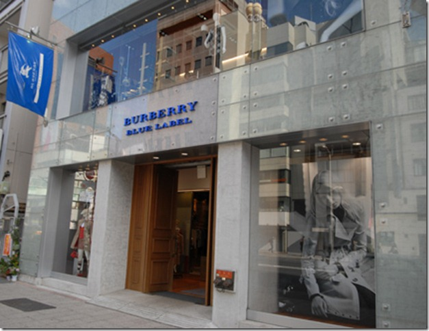 burberry-blue-label-Japan