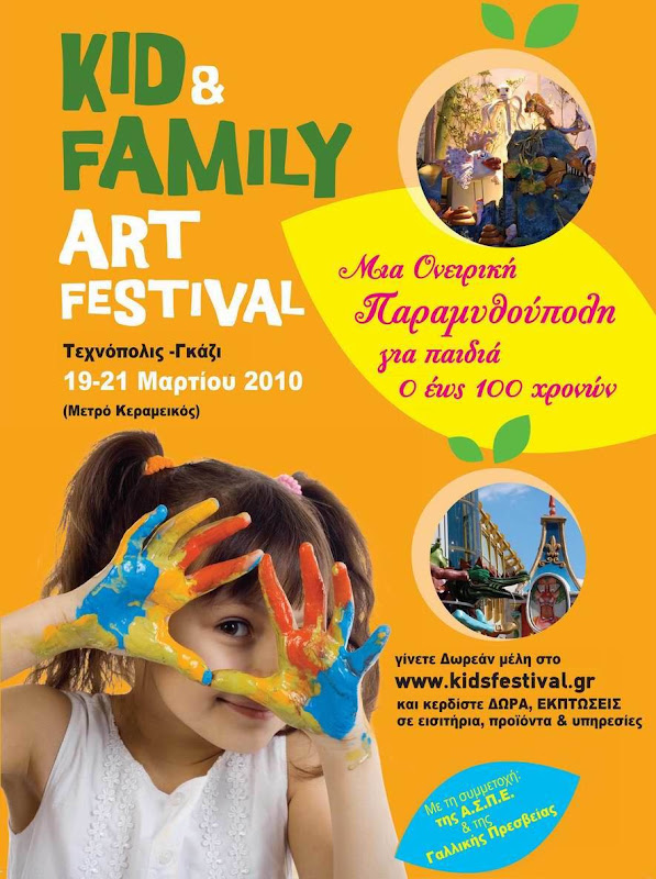 Kid & Family Art Festival