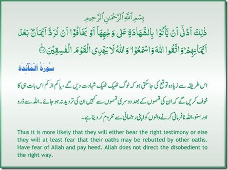 ~*~Daily Quran~*~ - Page 2 Clip_image002_thumb%5B1%5D