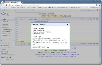 gmail-meado-01