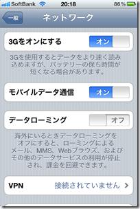 image-mobiledata-03