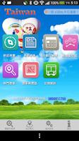 Screenshot of Tour Taiwan (旅行台灣)