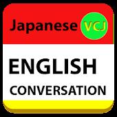 App Japanese English Conversation APK for Kindle