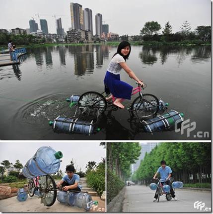 a96721_a471_bike