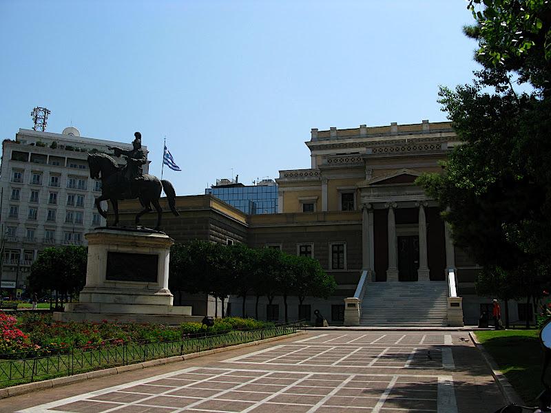 Universitat d'Atenes