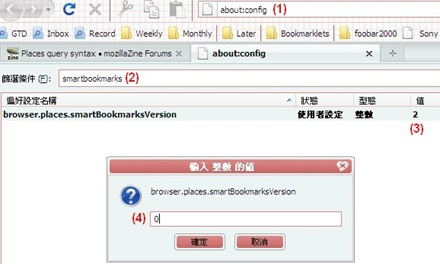 Smart Bookmarks_Recover