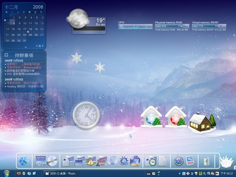 Desktop 2008-12