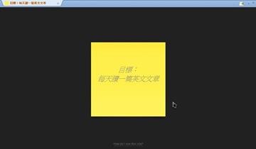 StickyScreen