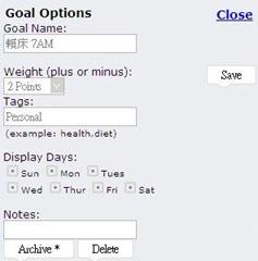 Joe's Goals_Options