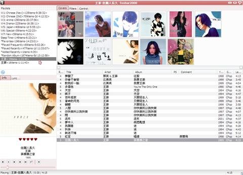 Album List 02