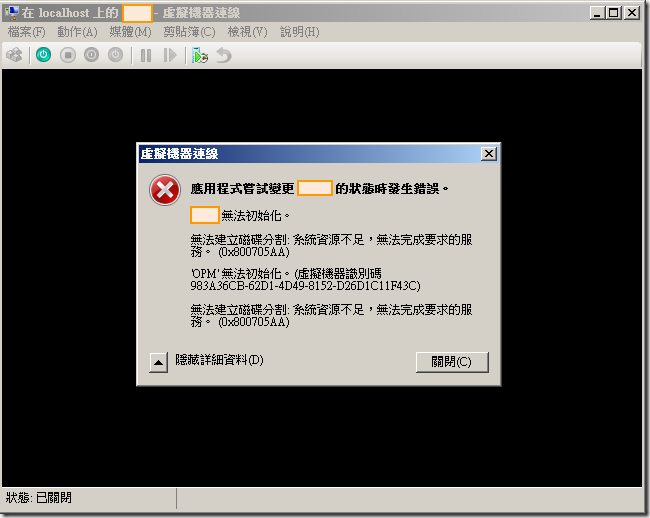01_無法建立磁碟分割