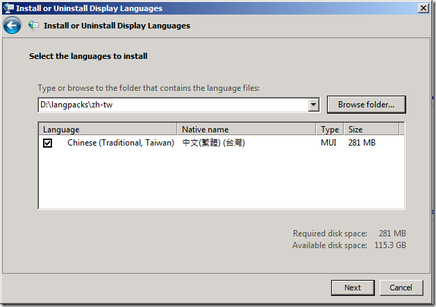 14_select_the_language