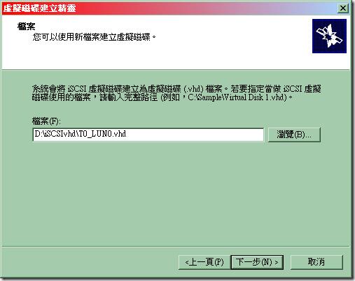 16_輸入完整的路徑與檔案名稱
