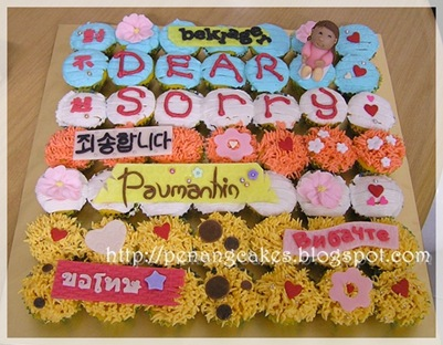 PenangCakes_Evadis_Cupcakes-Dear_Sorry_Theme