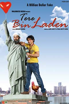 bollywood-movie-tere-bin-laden-banned-pakistan
