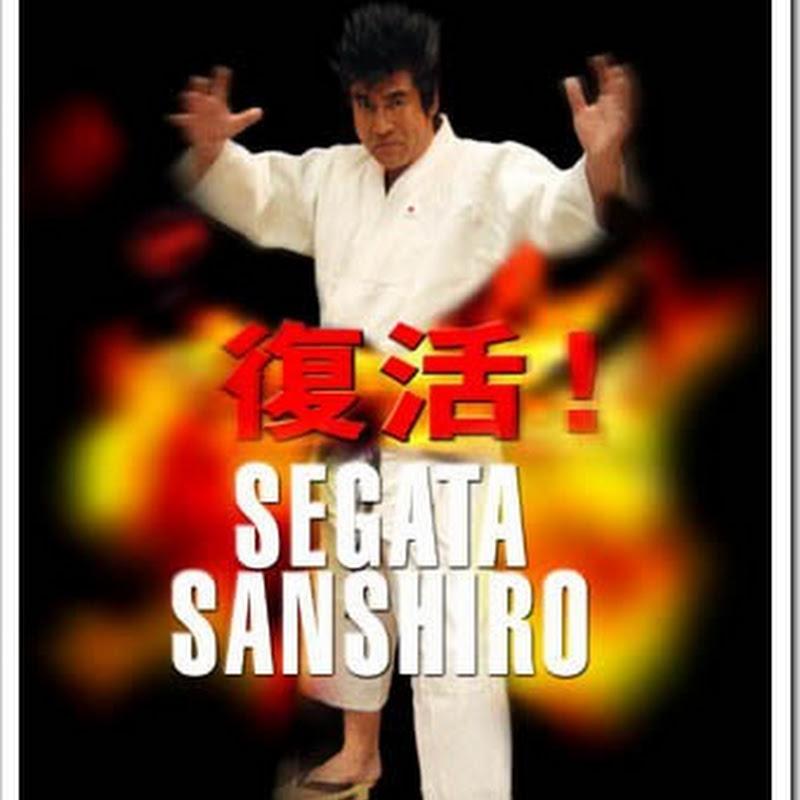 Comerciais Games - Sega Saturn - Segata Sanshiro