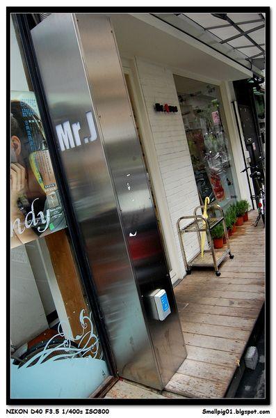 [食記] Mr.J 意法廚房 - 光復店