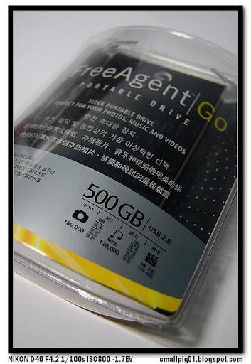 seagate_freeagentgo_go_500GB