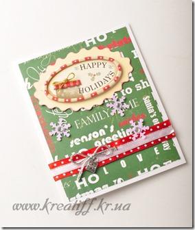 открытка_happy