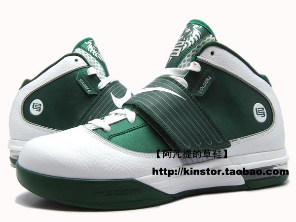 ... Nike Zoom Soldier IV 4 TB 8211 WhiteGreen Sample New Photos ...