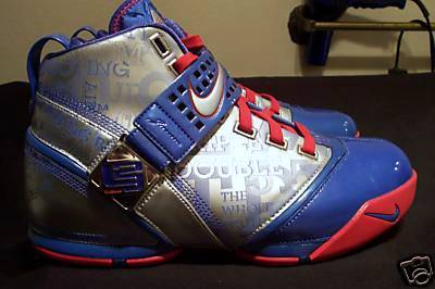 When AllStar Meets Mr Basketball 8211 New Zoom LeBron V PE