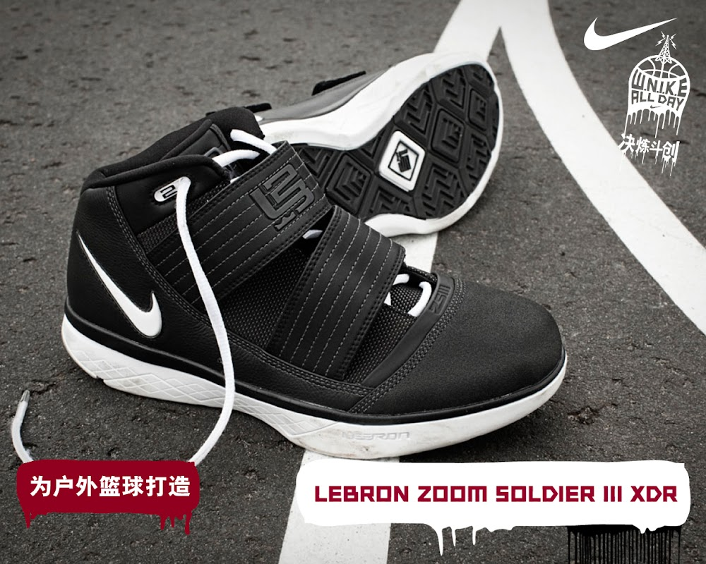 Nike Launches W.N.I.K.E. Ad Campaign With Zoom Soldier III XDR ... 054c4c835209