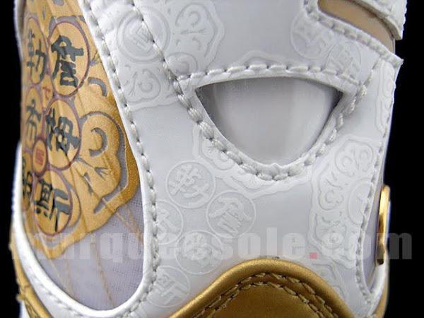 Detailed Look at the Nike Air Max LeBron VII China Edition