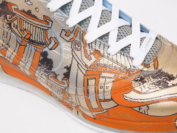Nike Air Max LeBron VII Artist Series Beijing by Li Quiqui