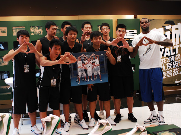 LBJ and Nike Continue Celebration of Basketball with Tour Stop in Shenyang