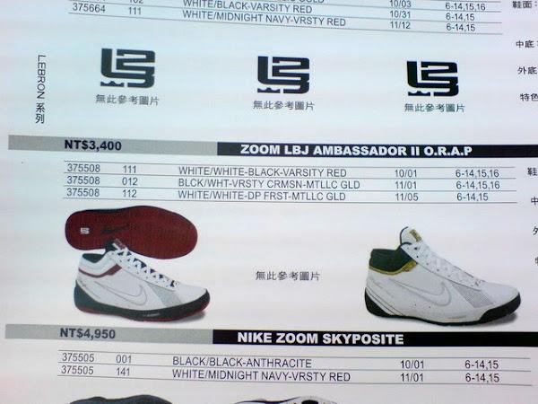 Zoom LBJ Ambassador II ORAP Release Date Nike Taiwan