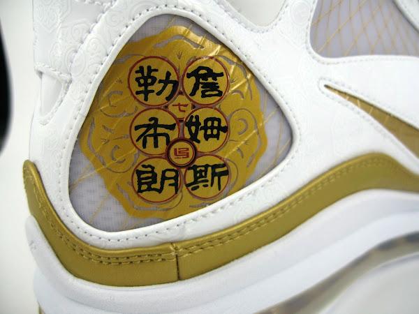 New Photos Presenting the China Air Max LeBron VII 8220Moon Cake8221