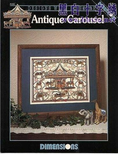 Carrusel 1