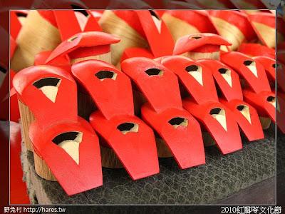 [台南-學甲] 2010 紅腳笭文化節(上)