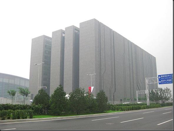 Digital Beijing ( Beijing, China)