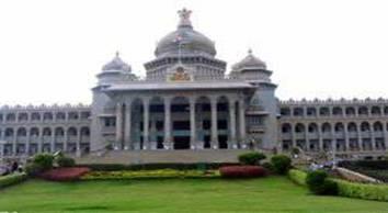 Bangalore Assembly